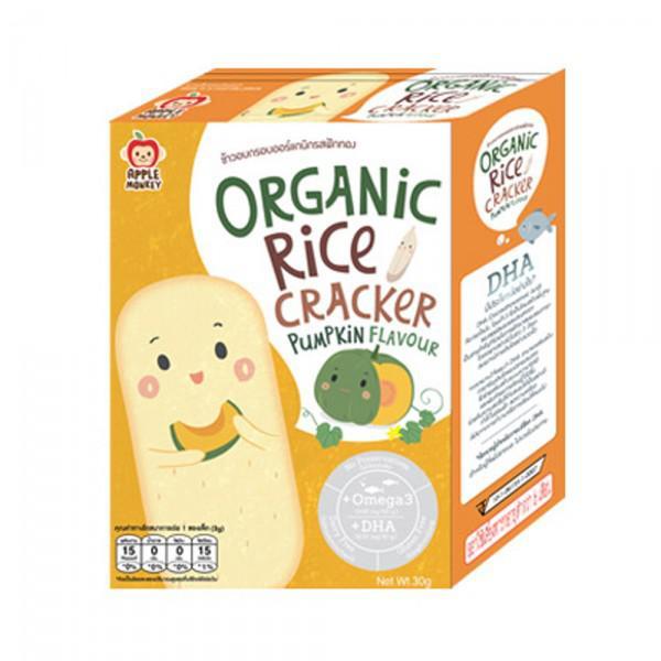 Bánh gạo organic vị bí đỏ bổ sung Omega 3 & DHA