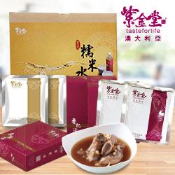 Súp Collagen (Xing er soup)