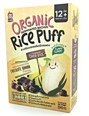 organic rice puff chocolate banana